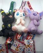 Official I Love Eievui 8 Inch Plush Keychains - Umbreon Glaceon And Sylveon