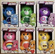 2020 Care Bears New Limited Edition Set Of 6 Plush 14 Bears Basic Fun No Coin