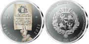 Lithuania 20 Euro 2021 230th Constitution Of 3 May Silver Ag Proof