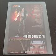 Rare King Of Fighter 96 Telephone Card Kyo Kusanagi Kof96 The Fighters Snk