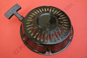 Premium New Gas Generator Recoil Starter Assembly 21500-pb52-4100a