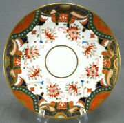 Swansea Japan Pattern Red Cobalt Green And Gold Porcelain Plate C. 1814-1822 A