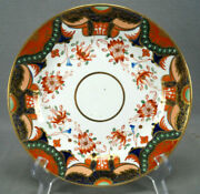 Swansea Japan Pattern Red Cobalt Green And Gold Porcelain Plate C. 1814-1822 B