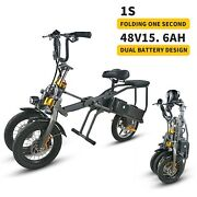 Foldable Electric Tricycle 48v 15.6ah 350w 14 Inches 3 Wheel Folding Two Battery
