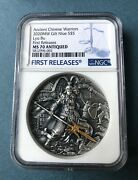 Ngc Ms70 2020 5 Ancient Chinese Warrior Lyu Bu 2oz Silver Antique Coin 三国吕布
