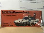 Auto Art Wave 1/18 Nerv Official Business Coupe Government Cars Neon Genesis