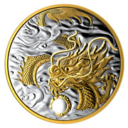2019 Benevolent Dragon 125 Silver 1/2 K Proof Coin - Mintage Only 588 Worldwide