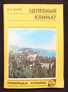 Soviet Ussr Tourist Book About South Nature Healing Climate Health Resort 1983