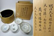 Empire Of Japan Emperor Meijiand039s Handicraft Gift Imperial Cup Military Antique