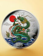 2012 Cook Islands 25 Lunar Year Of The Dragon 5 Oz Silver Proof Color Coin