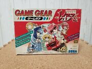 Sega Game Gear Rayearth Console System Japan Mint Condition - New 50 Off