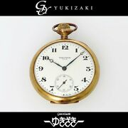 Antique Waltham Pocket Watch White Dial Small Seconds Yellow Gold Box External