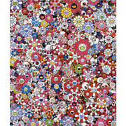 Takashi Murakami Dazzling Circus Embrace Peace And Darkness Within Thy Heart 300ed