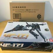 Dx Superalloy Mccross Vf171 General Machine Armored Parts