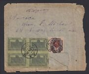 Azerbaijan Transcaucasia 1923 Letter Cover Bearing Different Postage Stamps