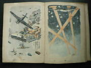 Imperial Japanese Army Prewar Sky Company Old Book 1943 Military Antique Japan