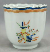 18th Century Chinese Export Hand Painted Cobalt Orange And Gold Floral Coffee Cup