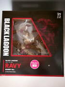 Black Lagoon Levi Bunny Ver. Gx Online Shop Limited Color New Collection Rare