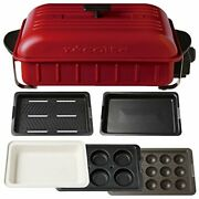 Recolte Rekoruto Home Barbecue Hot Plate Red, Five Plate Set From Japan [apb]