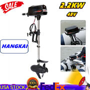 48v Hangkai Electric Brushless Outboard Motor Inflatable Fish Boat Engine 2.2kw