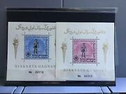 Afghanistan 1963 Asian Games Mint Never Hinged Stamp Sheets R26940