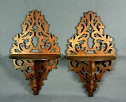 Two Antique Victorian Black Walnut Filigree Wall Shelves - A Matched Pair