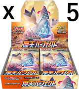 Pokemon Card Game Sword And Shield S7d Towering Perfection Booster Pack 5 Box Set