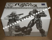 Bubblegum Crisis Ad Police And Boomer Booma Figure Set A.d. Police Bgc Brand New