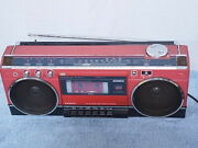 Sanyo Electric Co. Ltd. Mr-v1 Bands Portable Boombox It Is Second-hand Recycled