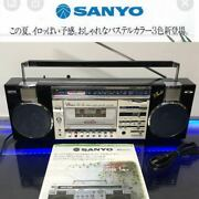 Sanyo Fm/am Stereo Antique Boombox Mr-v8 Markii Showa Retro Used Pre-maintained