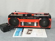 Sanyo Electric Co. Ltd. Mr-u4t Bands Portable Boombox It Is Second-hand