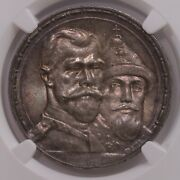 1913 Bc Russia Rouble Romanov Dynasty Ngc Certified Ms64 Original Surfaces