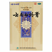 Ynby Chinese Herbal Plaster 1box/15pcs Useful Chinese Medicine Patch Treat Wound