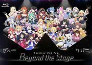 Hololive 2nd Fes. Beyond The Stage With Special Pop-up Card Blu-ray Japan F/s