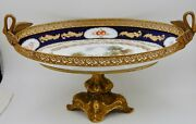 Magnificent 19c Sevres French Hand Painted Centerpiece Vase Bowl  On Bronze