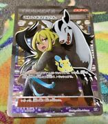 Pokemon Card The Best Of Xy Delinquent Full Art 184/171 Japan New Very Rare
