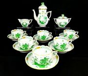 Herend Indian Basket Green Coffee Set For 6 Persons