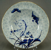 Set Of 10 Royal Worcester B866 Cobalt And Gold Birds Chintz Flowers Soup Plates