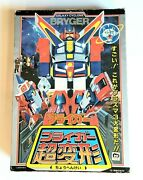 Vtg Galaxy Cyclonebryger Battle Action Character Japan Collectible Toy