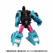 Transformers Siege Series Sg-44 Decepticon Direct Hit And Decepticons Power...