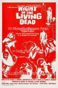 Night Of The Living Dead 1978 Lust Human Flesh =movie Poster 10 Sizes 17-4.5 Ft