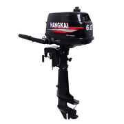 6hp 2 Stroke Outboard Motor Fishing Boat Engine Water Cooling Cdi System Hangkai