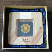 Japan Gold Coin Tokyo Paralympic 2020 10,000yen Commemorative Gold Proof Coin