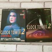 Clock Tower 2 Strategy Guide 2 Books Set