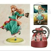 Dengeki Limited Edition Spice And Wolf Holo 10th Anniversary Ver. Japan 33