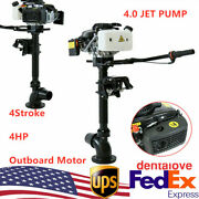 4hp 4 Stroke 4.0 Jet Pump Gas Outboard Motor Boat Engine Wind Cooling System Usa