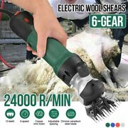 Electric Shearing Flexible Shaft Sheep Goat 2000w 220v Clipper 6speed Adjustable