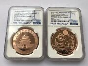 Ngc Pf70 2018 Beijing Coin Expo Panda Copper Medal Uniface Intandrsquol Expo 19pair