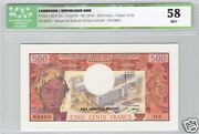 Cameroon Epreuve Proof Of 500 Francs Nd1974 Very Rare