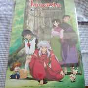 Film Inuyasha Poster Set Of Thoughts That Go Beyond The Times Affections
